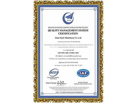 English ISO9001 Certificate