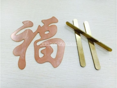 Copper and brass laser cutting machine sample